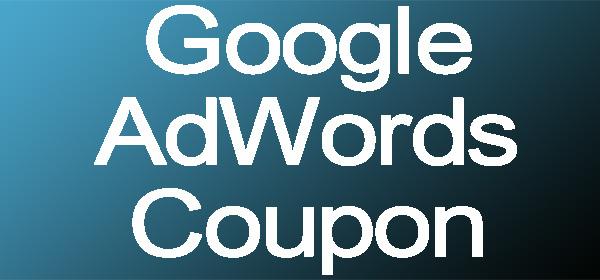 adwords coupon